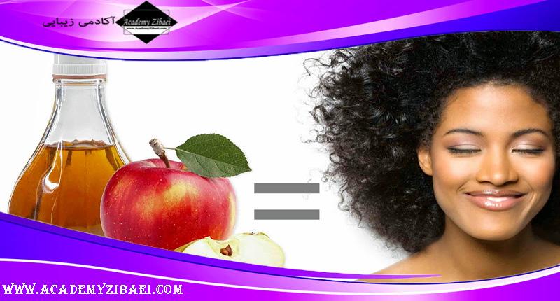 استفاده از سرکه سیب برای درمان شوره سر