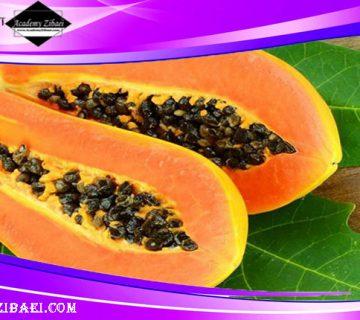تاثیر و فواید میوه پاپایا برای جوان سازی پوست