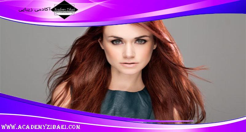 روش های جلوگیری از قرمزی مو