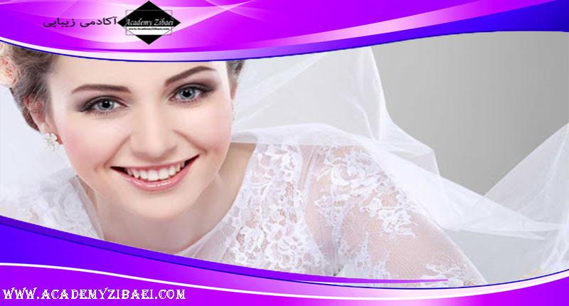 روش های مراقبت پوست عروس