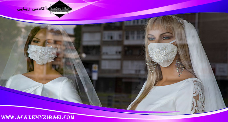 زیباترین انواع ماسک ضد کرونا برای عروس و داماد
