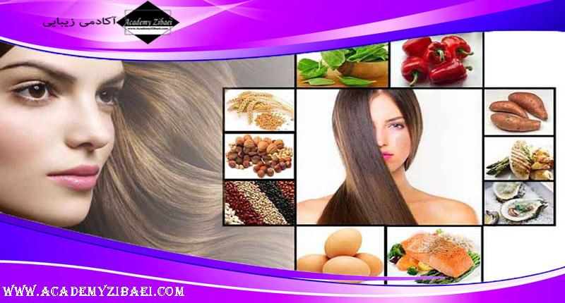 سبزیجات مفید برای رشد مو - بخش اول