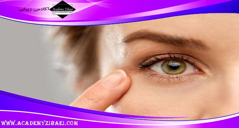 عواملی که باعث خشکی پوست دور چشم می شود