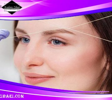 فواید اصلاح صورت با روش بند انداختن