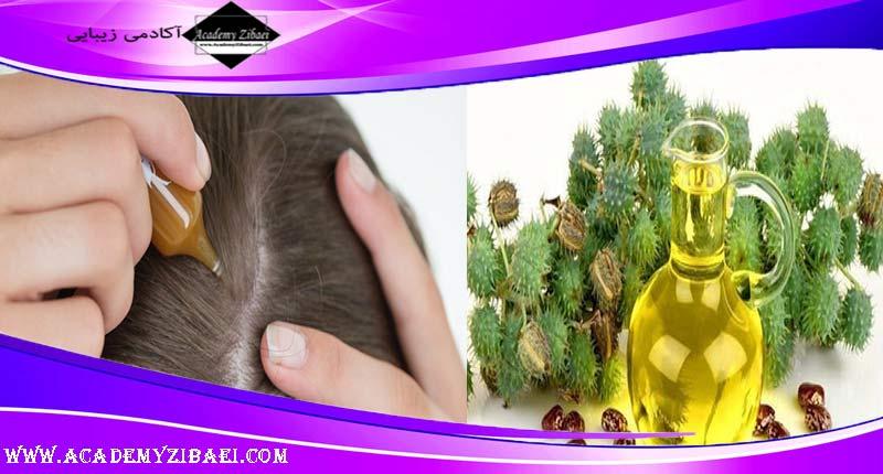 فواید روغن کرچک برای افزایش رشد مو