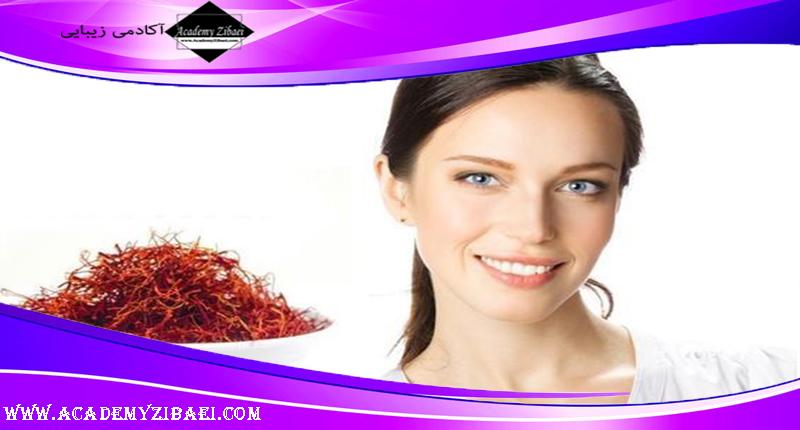 فواید زعفران برای سلامت پوست