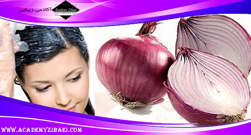 فواید پیاز برای افزایش رشد مو