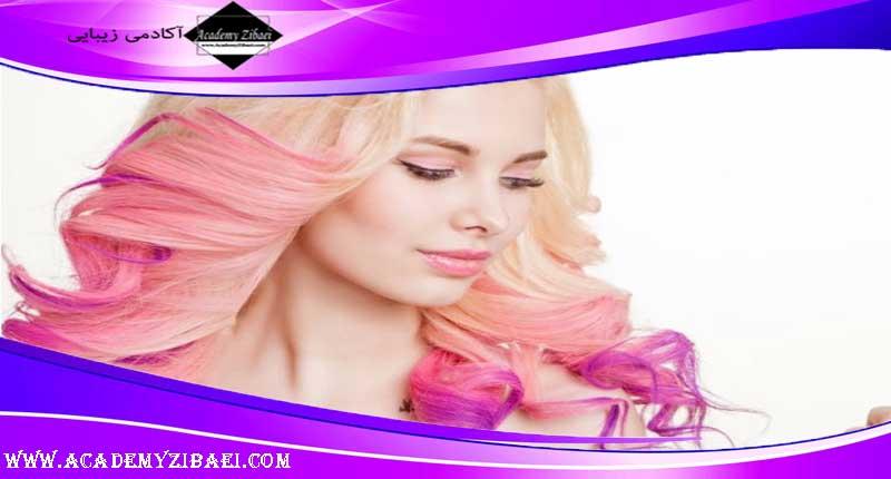 روش خانگی پاک کردن رنگ موهای رنگ شده