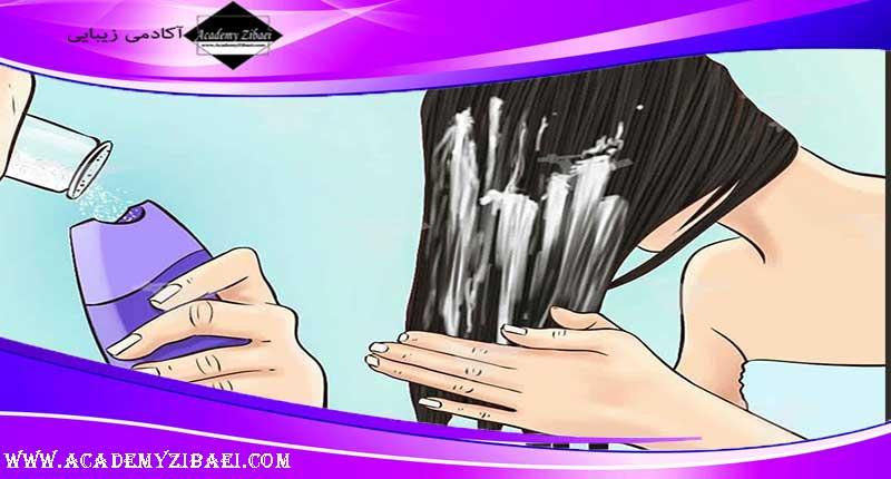 نحوه درمان شوره سر با نمک