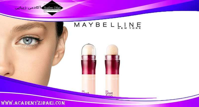 تاریخچه برند آرایشی میبلین Maybelline